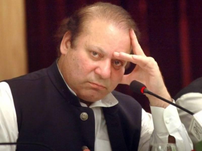 PM Nawaz Sharif steps down; federal cabinet stands dissolved