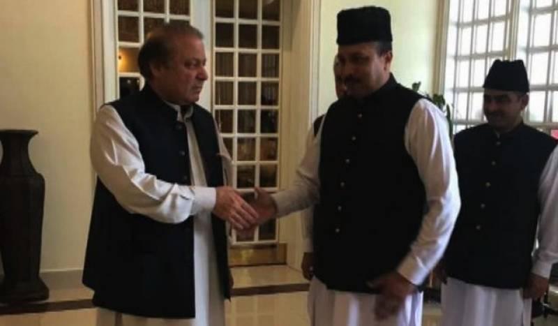 Nawaz Sharif vacates PM House