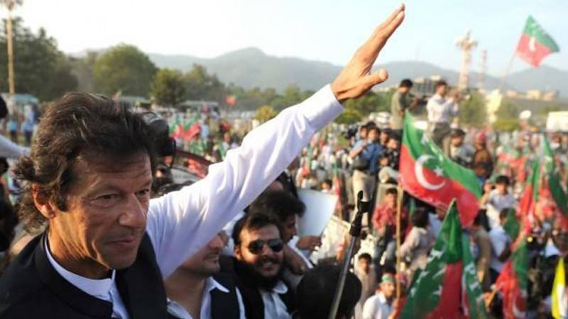 PTI set to celebrate thanksgiving day at Parade Ground today