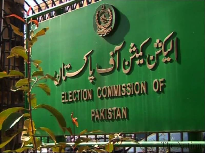 By-polls in NA-120 to be held on September 17: ECP
