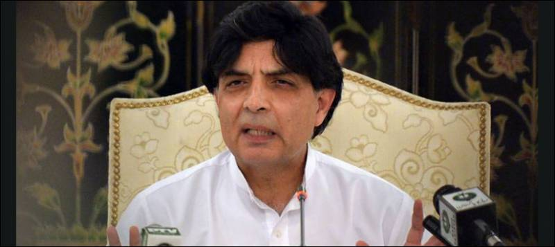 Ch Nisar concludes 'most challenging period' of political career, writes farewell letter to secretary interior