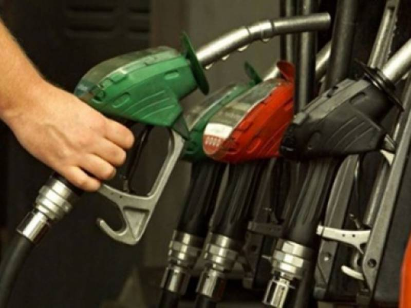 Cut in oil prices for August not approved due to PM's ouster