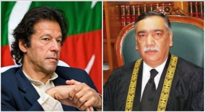 Justice Khosa, Imran meeting: Supreme Court denounces allegations as 'unfounded' & 'untrue'