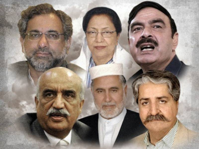 National Assembly session to elect 18th prime minister begins
