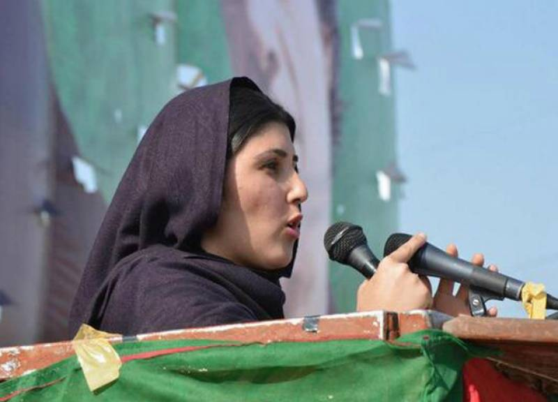 'She quit over NA-1 ticket', PTI hits back after Gulalai's resignation