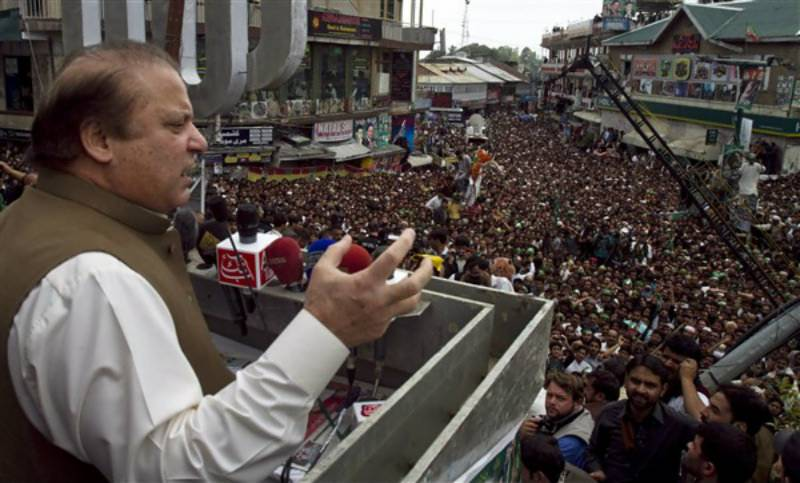 Ex-PM Nawaz Sharif to lead PML-N rally from Murree to Lahore on Sunday