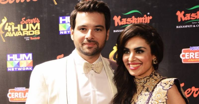 Sarah Bhatti, Mikaal Zulfiqar's ex-wife all set for film debut!