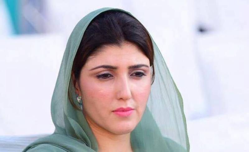 Ayesha Gulalai allegedly made a 'fake hospital' in KPK with foreign funding