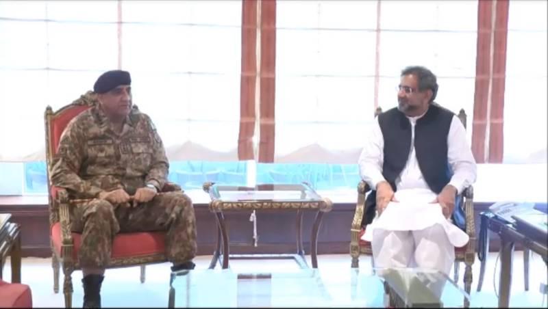 COAS Gen Bajwa calls on PM Shahid Khaqan Abbasi