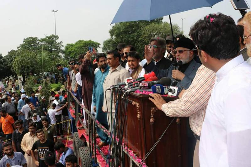 Dr Tahirul Qadri seeks JIT probe into Model Town killings