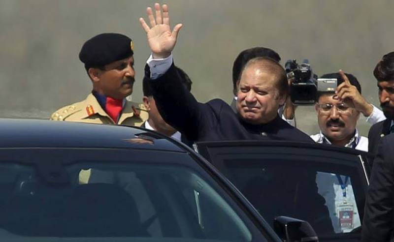 Former PM Nawaz's Lahore journey to complete in three days