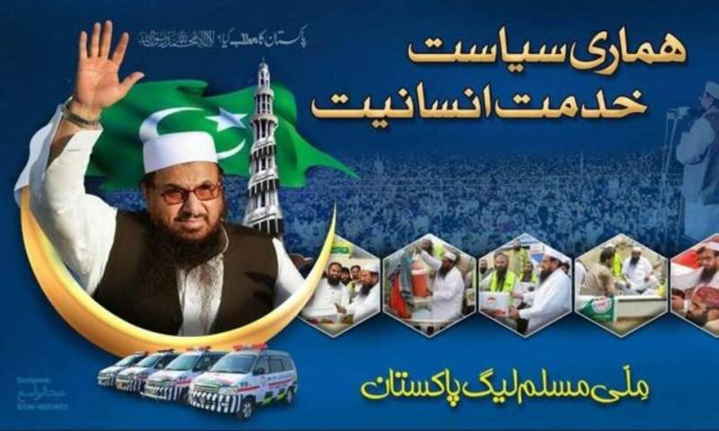 Hafiz Saeed's JuD seeking political space, launches 'Milli Muslim League'