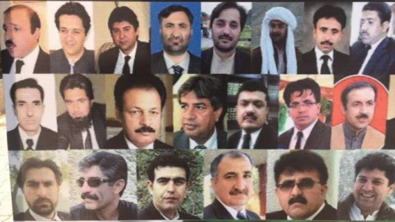 Lawyers hold 'black day' against Quetta's Civil Hospital tragedy