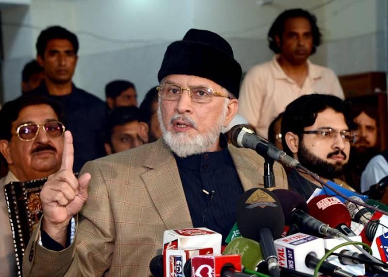 Tahirul Qadri reaches Nasir Bagh to address public gathering