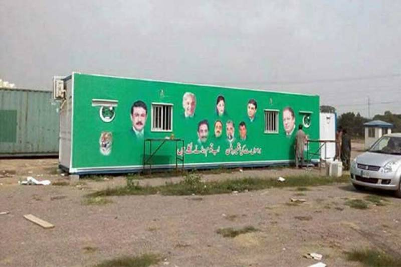 'Homegoing rally': 38-foot long bomb-proof container prepared for Nawaz Sharif