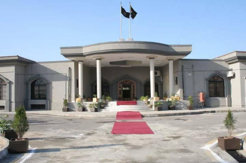 IHC shoots down petition challenging Nawaz's GT Road power show