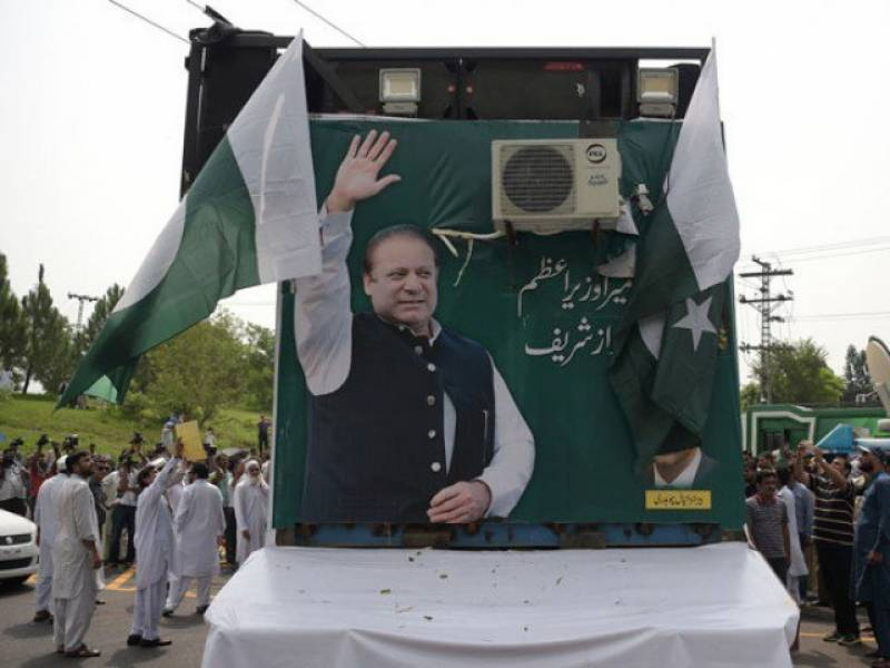 Nawaz calls his ouster 'insult to 200 million voters' as PML-N rally reaches Jhelum