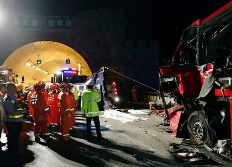 At least 36 killed in China bus crash