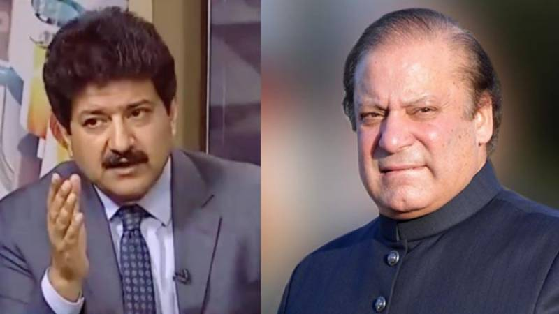 'If Nawaz Sharif is so brave, he should name this person,' Senior Journalist Hamid Mir challenges ex-PM Nawaz Sharif