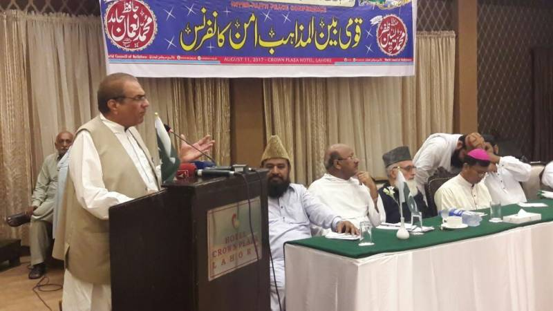 Minorities Day: World Council of Religions passes resolution to end discrimination in Pakistan