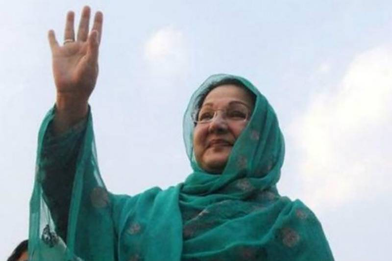 NA-120 by-polls: PML-N submits Kulsoom Nawaz's nomination papers at ECP