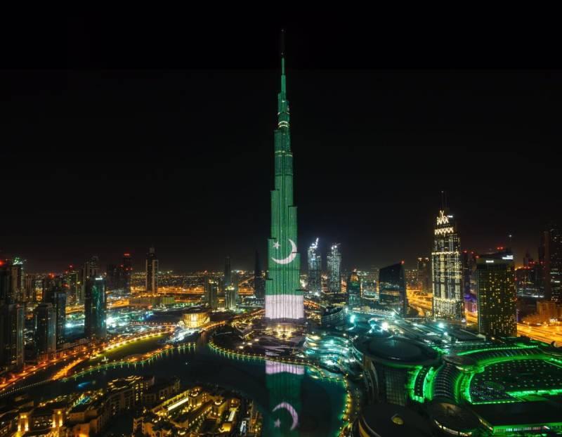 Dubai's Burj Khalifa goes green on Pakistan's 70th Independence Day
