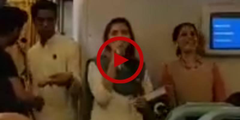 Momina Mustehsan singing Dil Dil Pakistan during flight