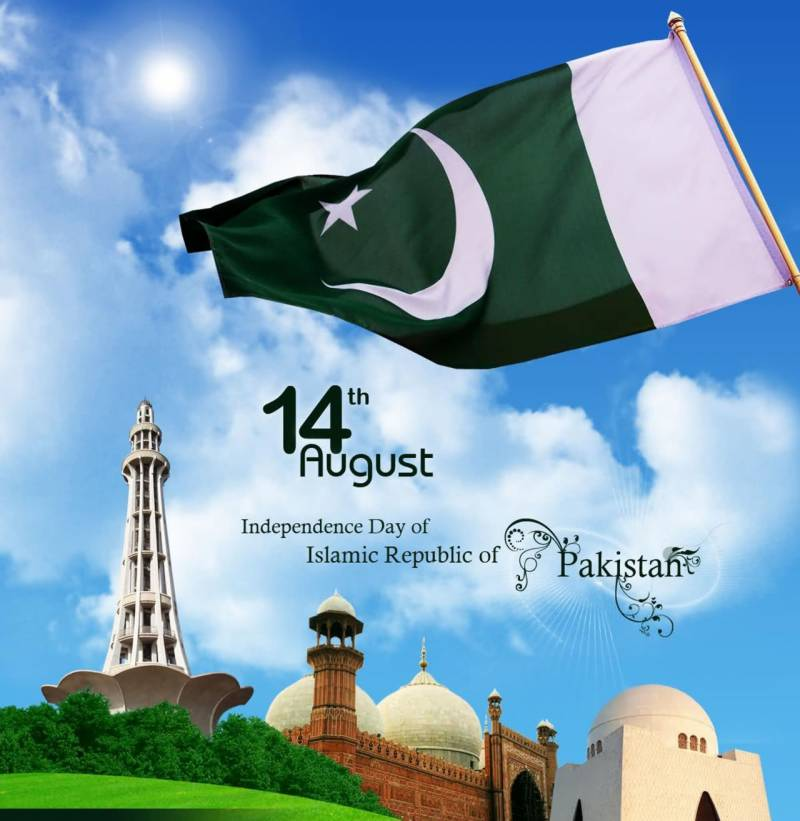 Pakistan celebrating 70th Independence Day with national zeal & fervour