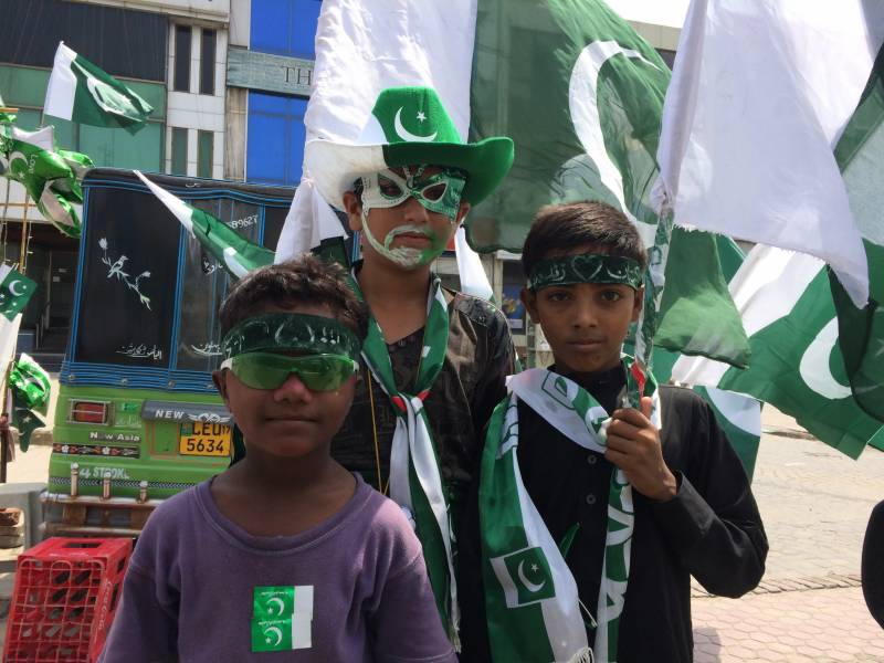Pakistan is BUSY celebrating 70th Independence Day out on the streets!