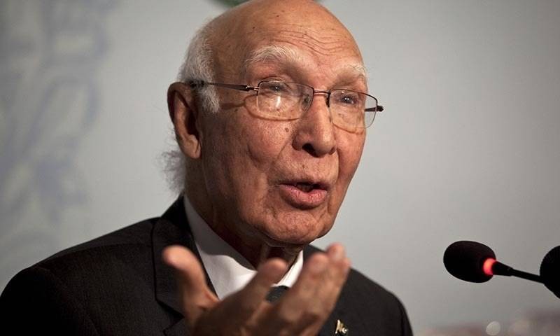 Sartaz Aziz appointed deputy chairman of Planning Commission