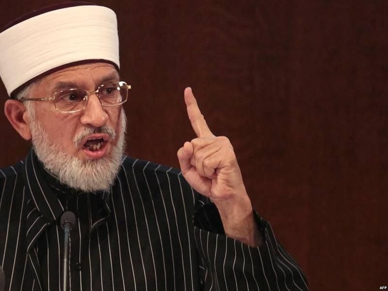 Tahirul Qadri's PAT set to stage sit-in in Lahore today