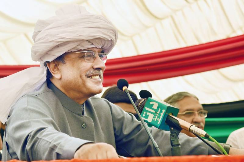 Accountability court reserves judgment on Zardari's acquittal plea in illegal assets reference