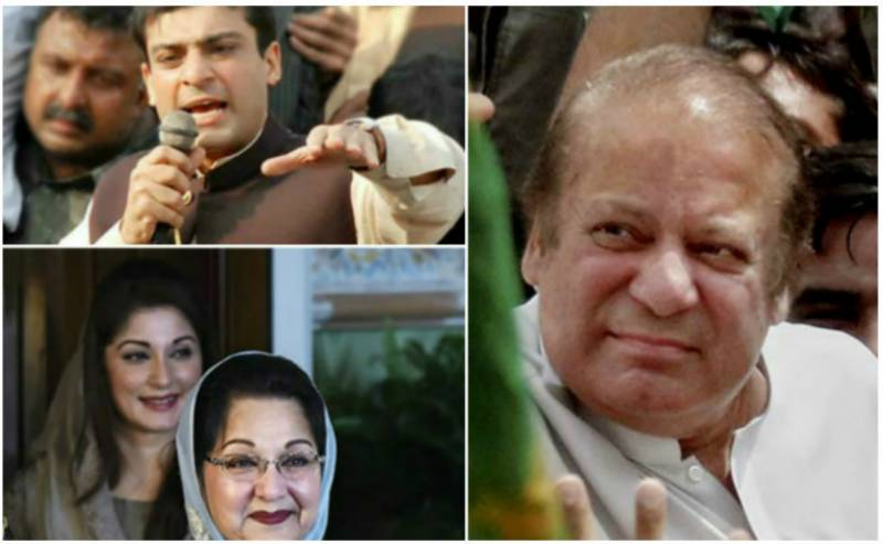 Nawaz Sharif 'removes' Hamza Shehbaz as NA-120 election campaign in-charge