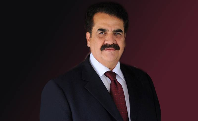Caretaker govt to be formed under Gen Raheel for 3 years in 2018, claims newspaper