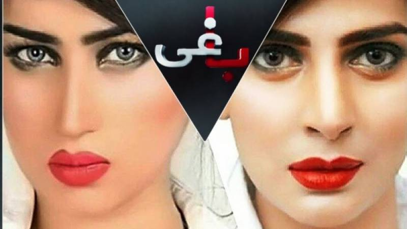 'Baaghi' on Urdu1 RULES the rating game!
