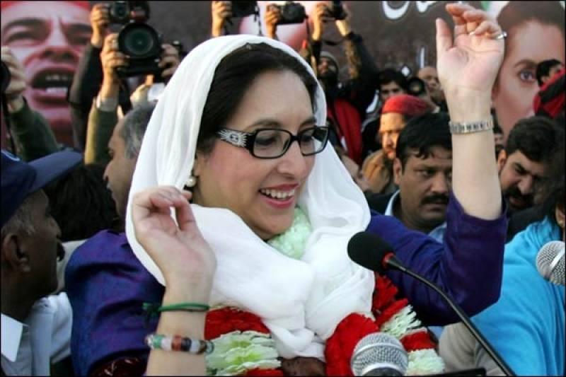 Benazir Bhutto murder case: verdict expected on Thursday