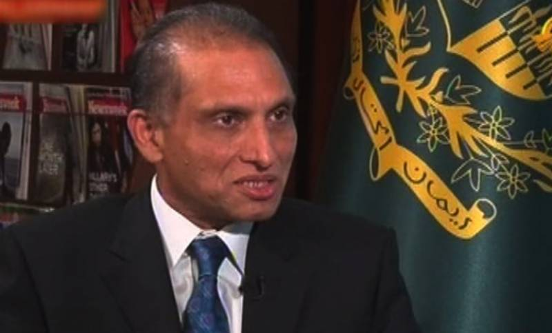 Ambassador Aizaz Chaudhary hits back at Abdul Basit for scathing letter