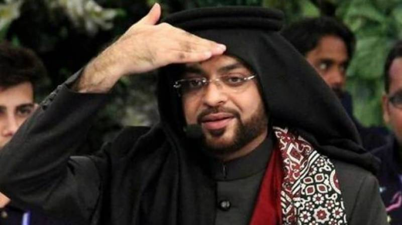 Amir Liaquat has found his next profession! Are you wondering what it is?
