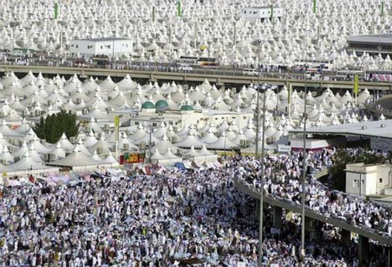 Hajj rituals begin with gathering of pilgrims at Mina