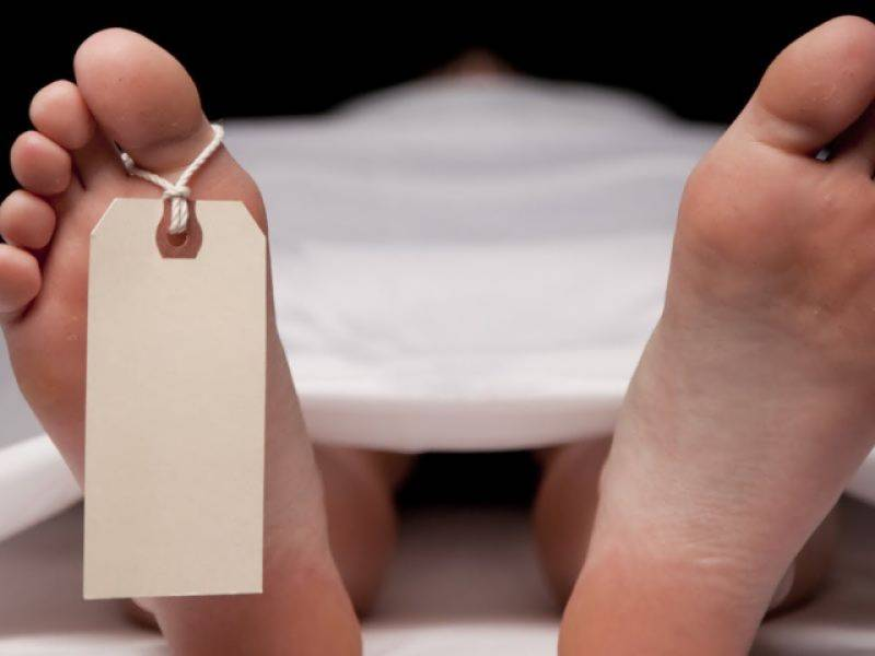 Lahore: Dead body recovered from PU hostel