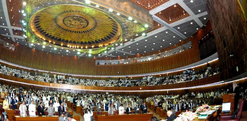 NA passes joint resolution rejecting Donald Trump's Afghan policy
