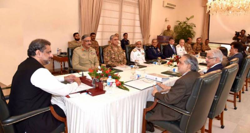 NSC pledges to ensure national security in challenging environment