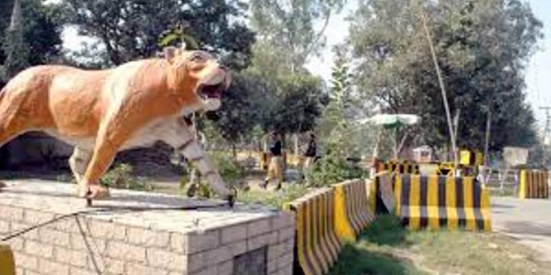 Shahbaz Sharif's Model Town camp office de-notified