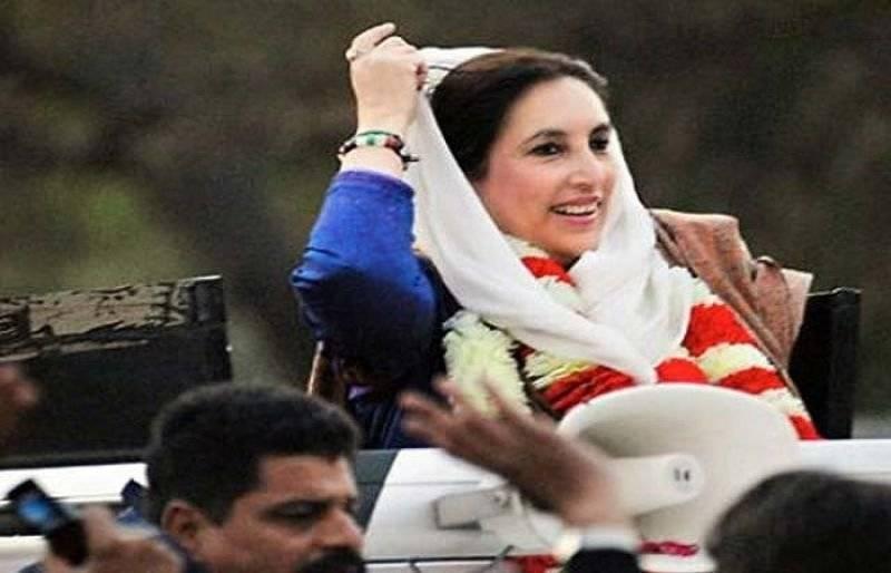 Benazir Bhutto murder case: Former DIG Saud Aziz, SP Khurram Shehzad get 17 years jail