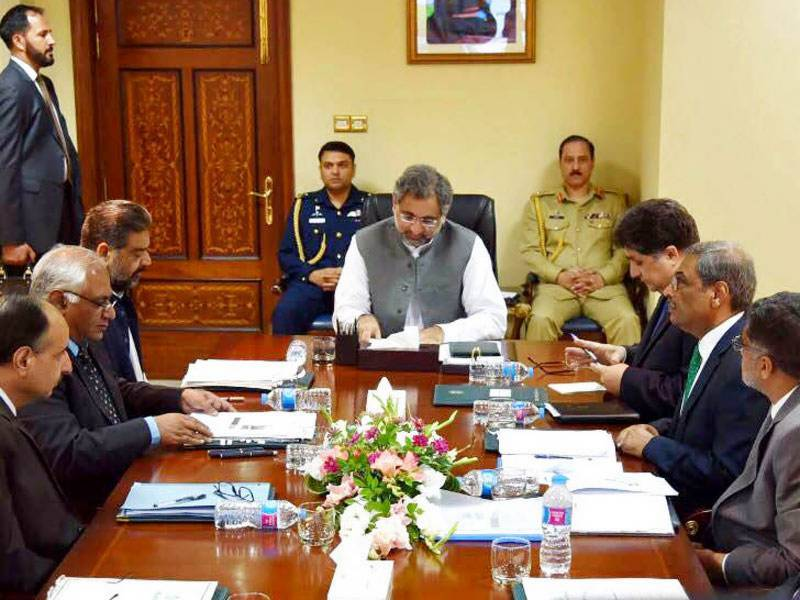 PM Abbasi for boosting agriculture productivity