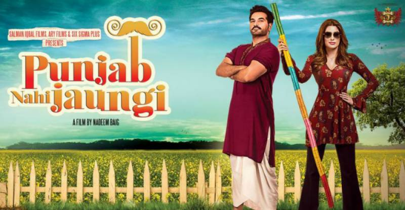 Here are 5 IMPORTANT reasons you SHOULD be watching 'Punjab Nahi Jaungi' with your male counterparts
