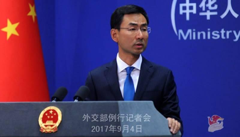 No evidence of capital flow between Yabaite and Pakistani company: China
