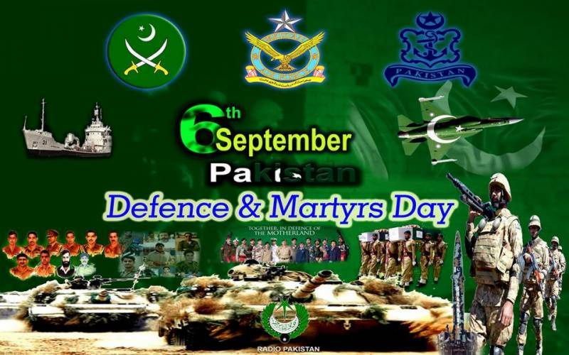 Pakistan's 52nd Defence Day: Army chief calls on the world to 'do more' against terrorism (VIDEOS)