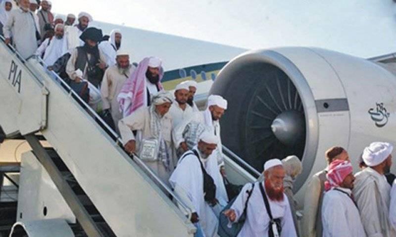 Post-Hajj flight operation: 384 pilgrims land in Karachi