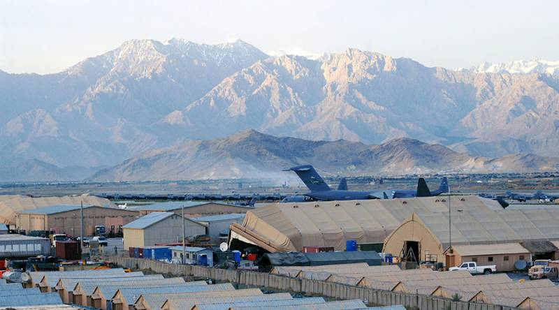 US military confirms casualties from explosion at Bagram airbase in Afghanistan
